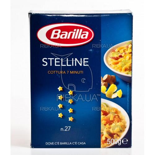 Макароны Barilla stelline №27