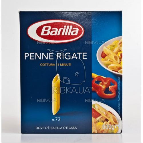 Макароны Barilla Penne Rigate №73