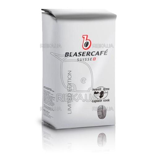 Кофе Blaser Cafe Hawaii (Блазер Кафе Гаваи), 250 гр.