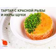Тартар из лосося и щучьей икры