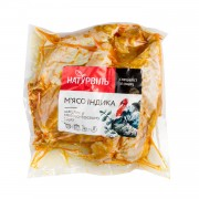 Шашлык из индейки в медово соевом соусе в/у (1 кг)