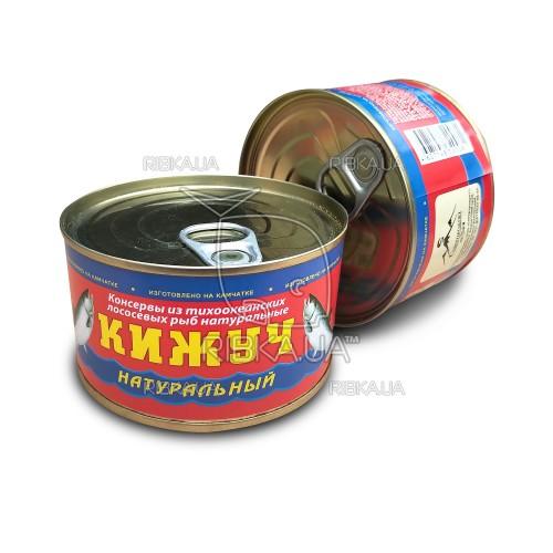 Кижуч натуральный ж/б (220 грамм)