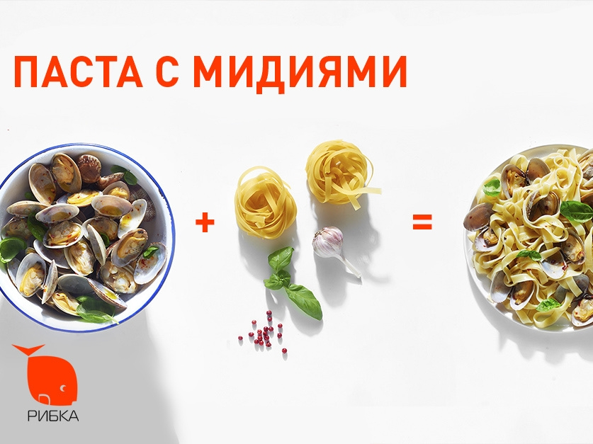 Паста с мидиями в сливочном соусе с чесноком