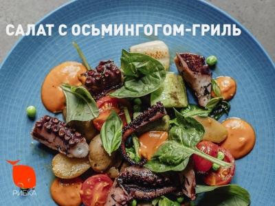 Теплый салат с овощами и осьминогом на гриле