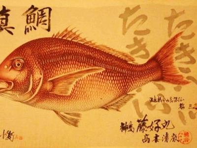 Как используют рыбу и другие морепродукты в медицине Китая