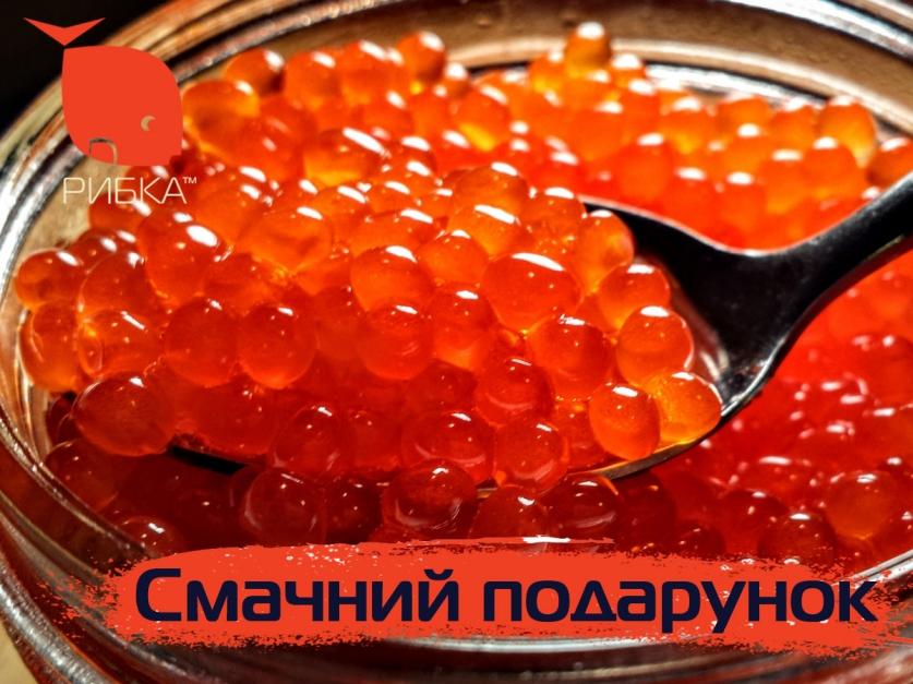 Красная икра - вкусный подарок