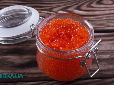 Красная икра, состав (витамины, консерванты).