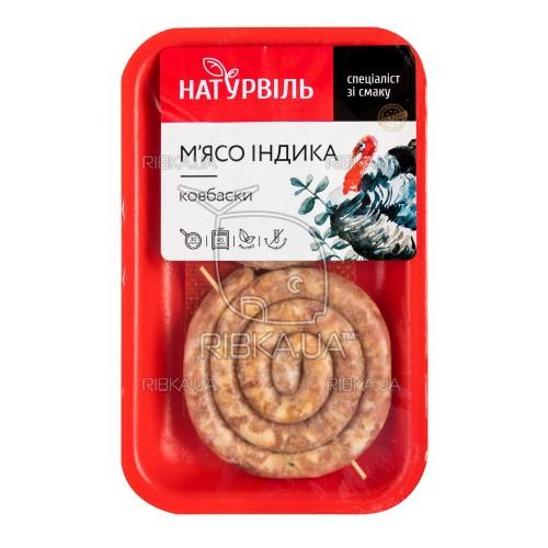 "Колбаска ""Баварская"" из мяса индейки (охл) лоток (260 г)"
