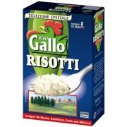 Рис Gallo Risotti